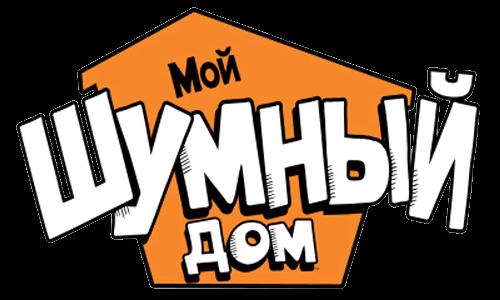 Loud house Logos.