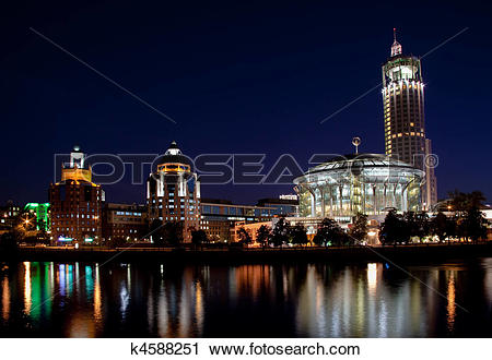 Stock Photography of Moscow International House of Music over the.