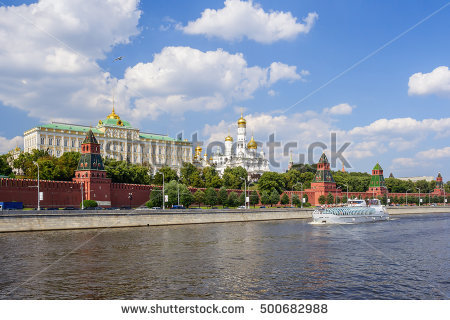 Moscow River Stock Images, Royalty.