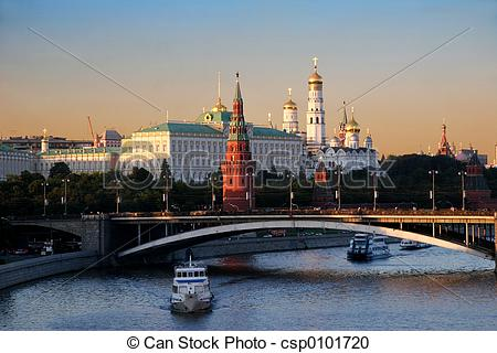 Stock Photography of Moscow, Russia.