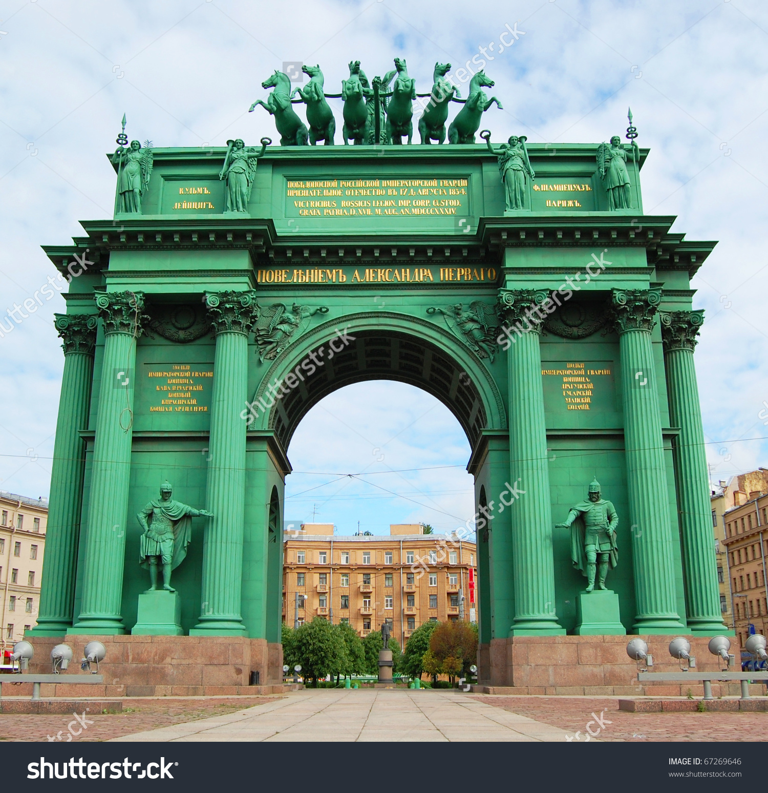 Narva Gate St Petersburg After Russian Stock Photo 67269646.