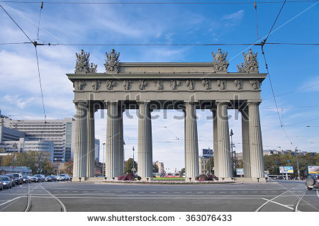 Moscow Triumphal Arch Night Stock Photos, Royalty.