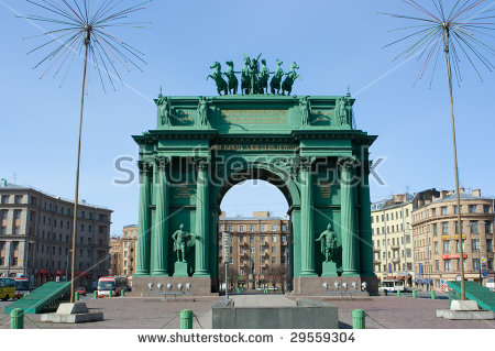 Narva Triumphal Arch In Saint Petersburg, Russia Stock Photo.