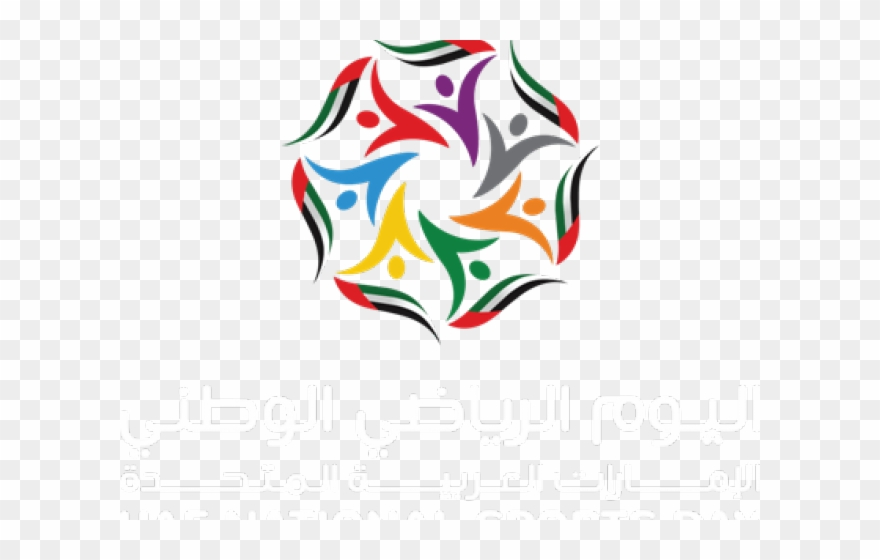 Uae National Sports Day Clipart (#61819).