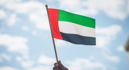 A List of all the National Symbols Of The UAE.