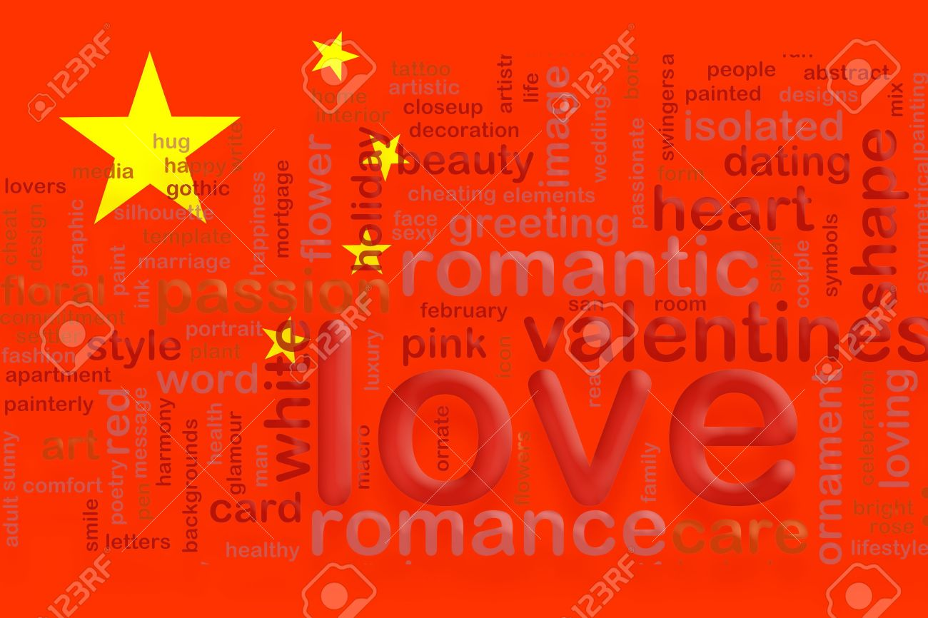Flag Of China, National Symbol Illustration Clipart Love Romance.