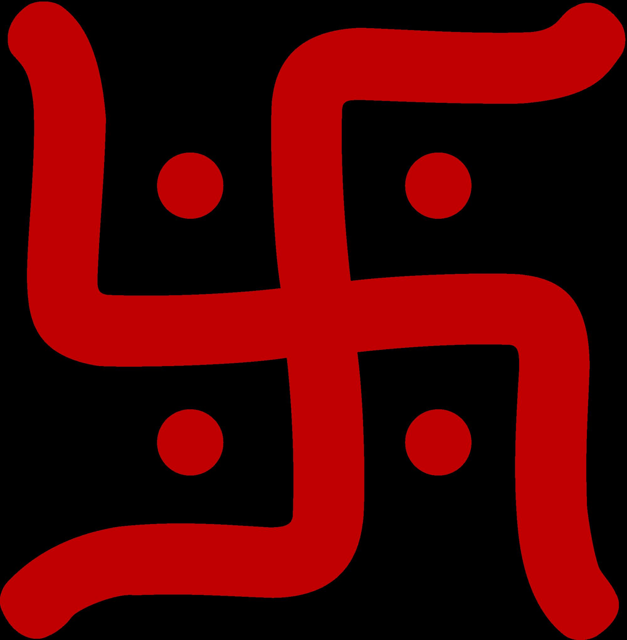 Swastika Logo.