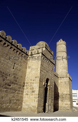 Stock Image of Exterior walls of the 8th century Ribat (fort) in.