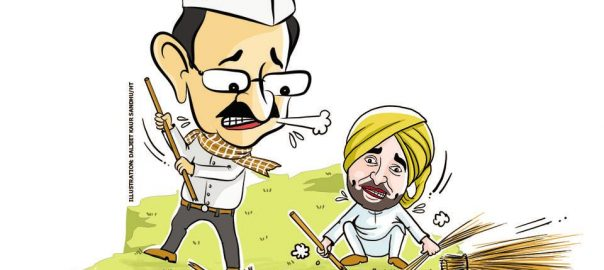 Why AAP Fell By the Wayside.