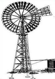 Free Windmill Clipart.