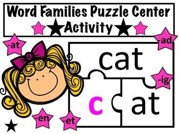 Word Family Puzzle Literacy Center.