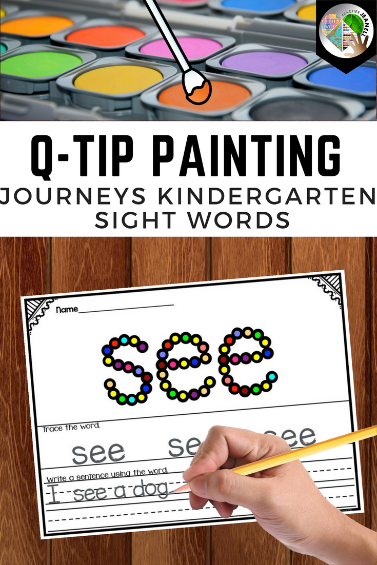 Sight Words Q.