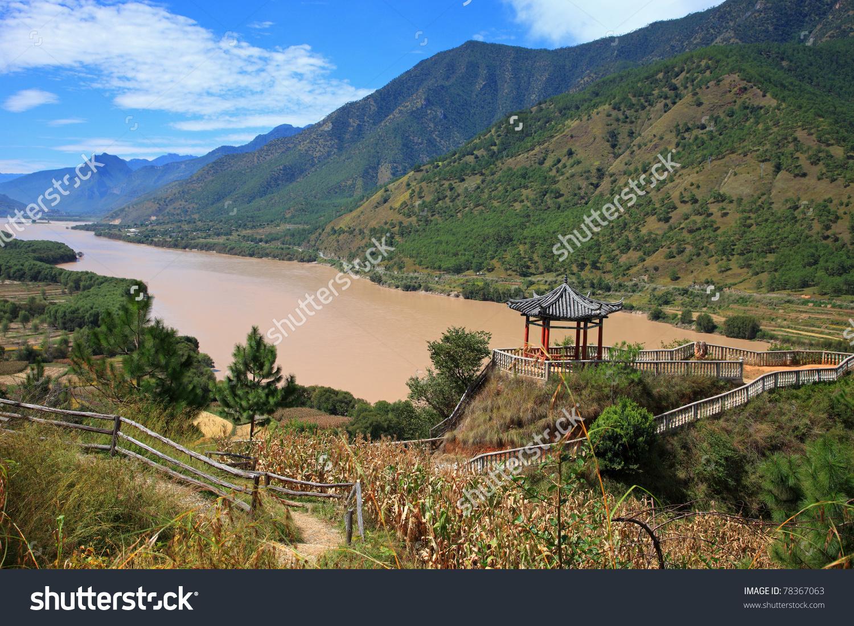 Yangtze River Chang Jiang Yunnan Province Stock Photo 78367063.