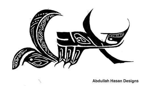 محمد البرقي's Blog.