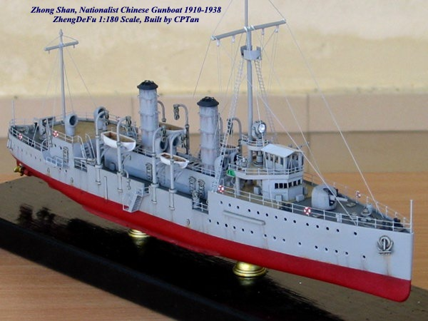 ZhongShan Gunboat (ScaleModelsMalaysia).