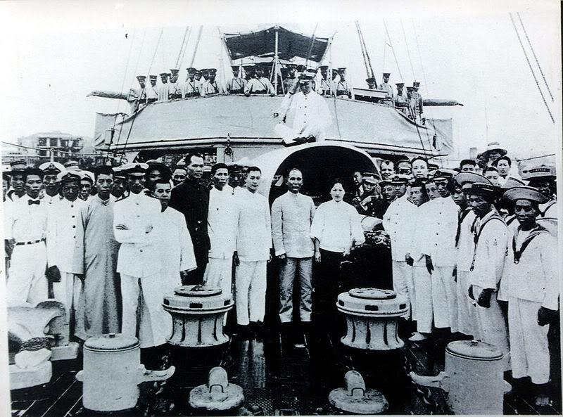Chinese gunboat 'Zhong Shan' Trumpeter kit?.