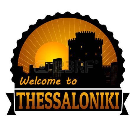 166 Thessaloniki Stock Illustrations, Cliparts And Royalty Free.