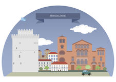 Thessaloniki Clipart by Megapixl.
