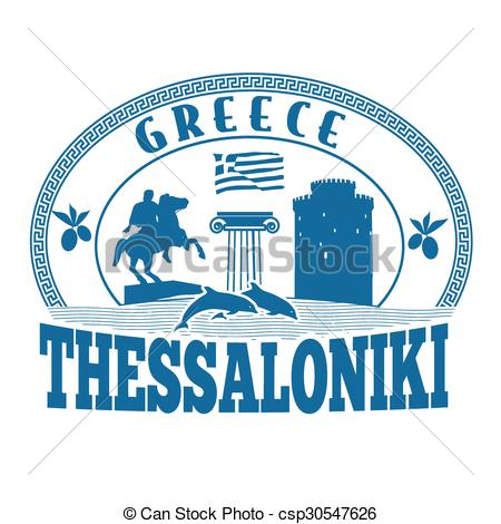 Vector Illustration of Thessaloniki, Greece stamp or label on.