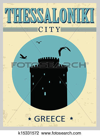 Thessaloniki Clipart Vector Graphics. 104 thessaloniki EPS clip.