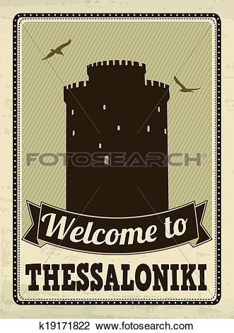 Clipart of Welcome to Thessaloniki retro poster k19171822.