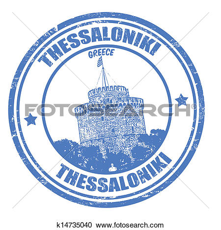 Clipart of Thessaloniki stamp k14735040.