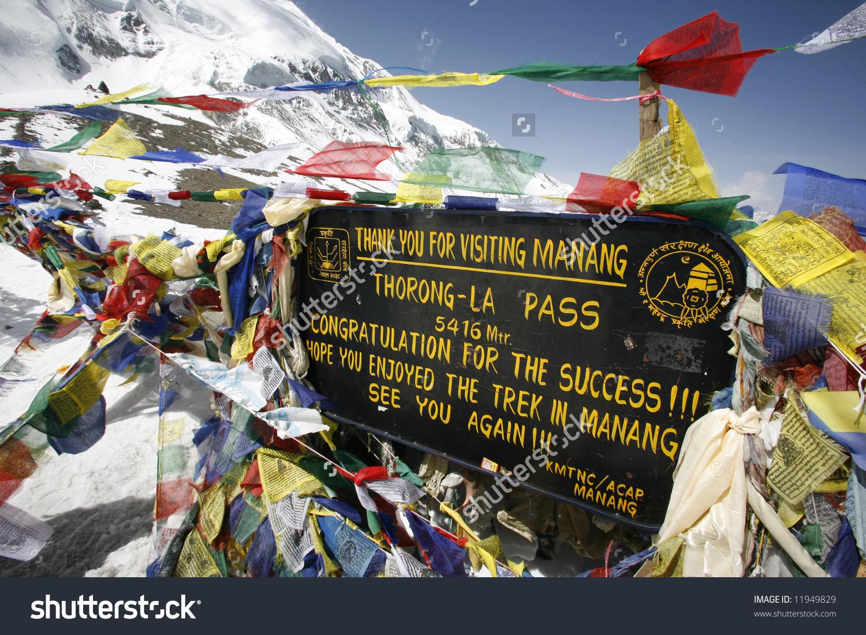 Thorongla Pass On Annpurna Circuit Nepal Stock Photo 11949829.