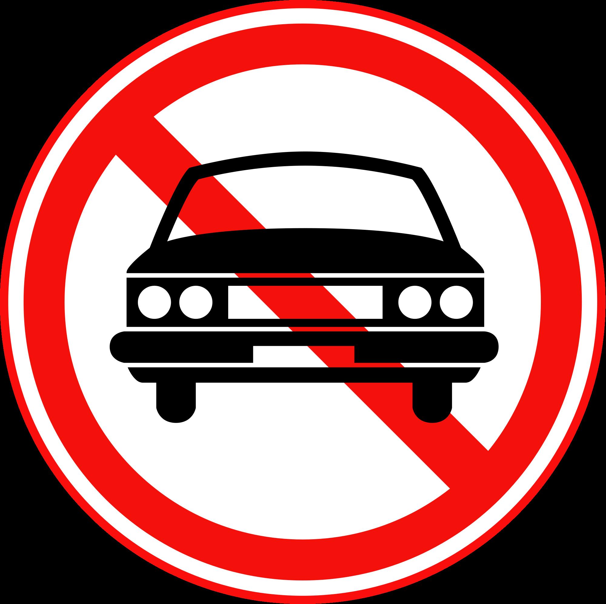 File:Korean Traffic sign (No Thoroughfare for Vehicles).svg.
