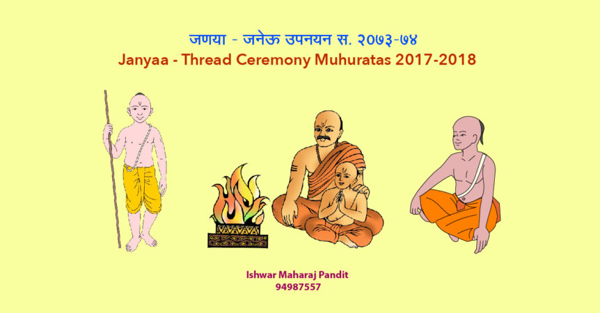 Thread ceremony clipart 9 » Clipart Station.