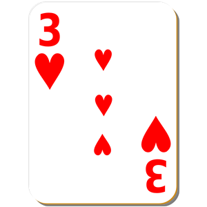 White deck: 3 of hearts clipart, cliparts of White deck: 3.