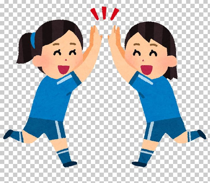 Student Child High Five Learning PNG, Clipart, Boy, Cartoon.