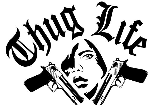 Thug Life Text PNG Image.