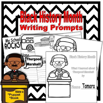 Black History Month: Thurgood Marshall Writing Prompts.