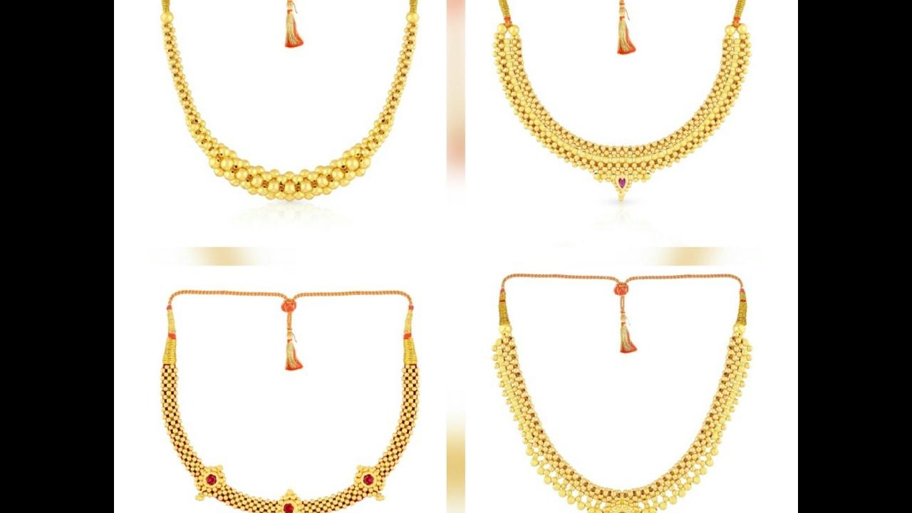 Maharashtrian Thushi Designs.