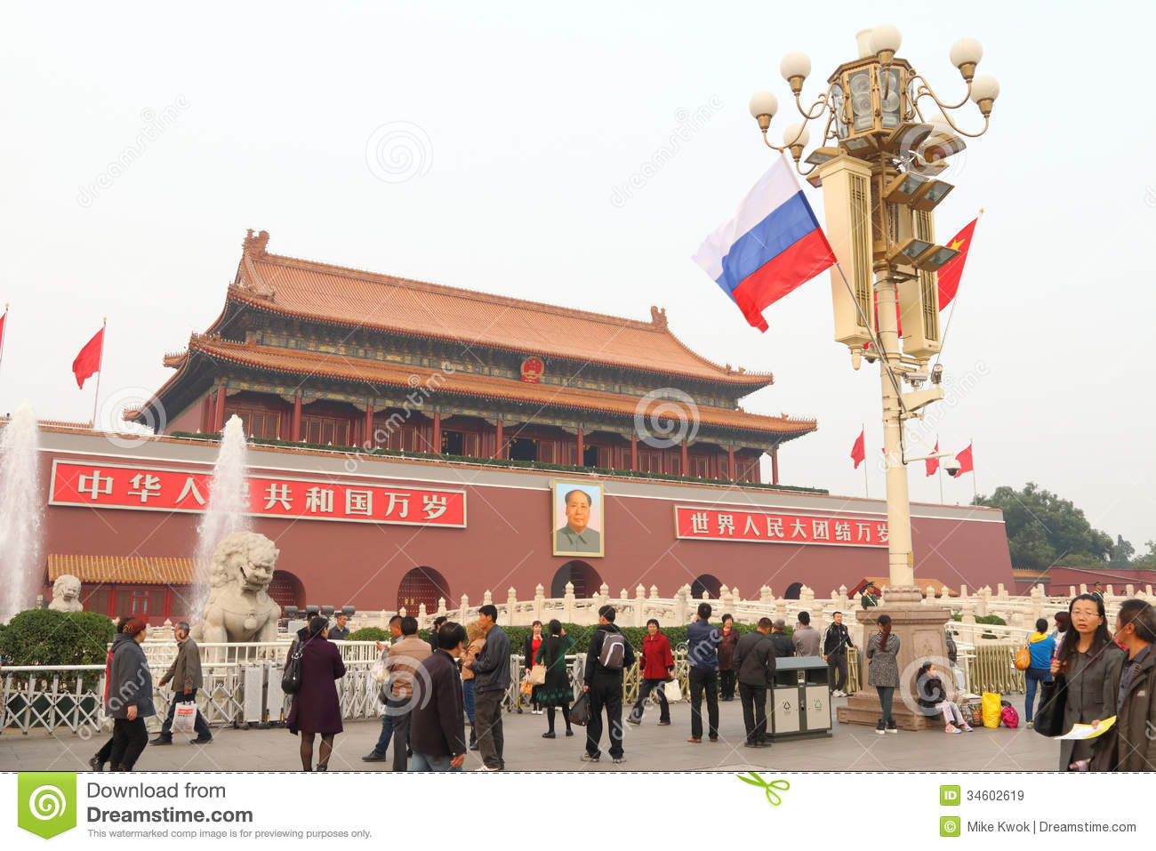 China : Tiananmen Square Editorial Stock Image.