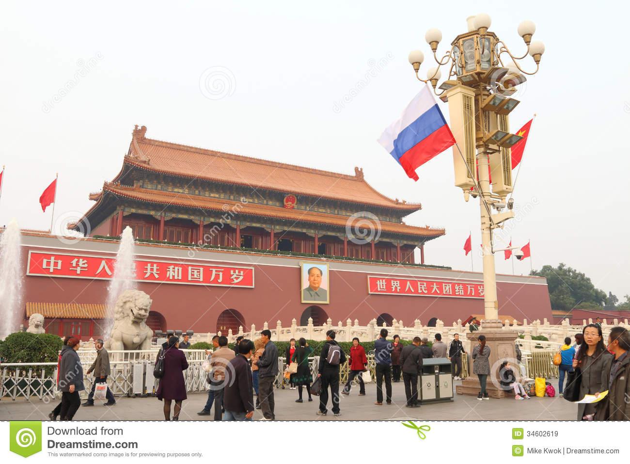 China : Tiananmen Square Editorial Stock Image.