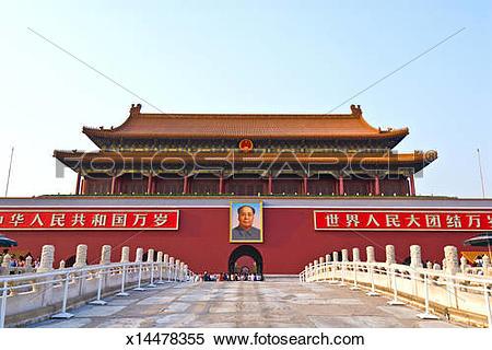 Stock Image of chairmen Mao portrait in Tiananmen Square x14478355.