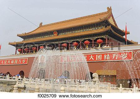 Stock Photograph of China, Beijing, Tiananmen Square, Forbidden.