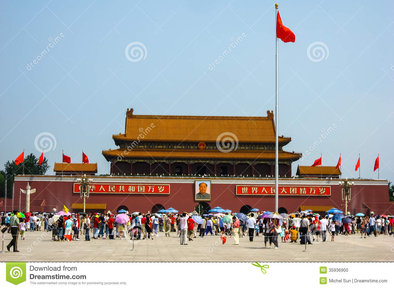 Tiananmen Square On A Busy Day Stock Photo.
