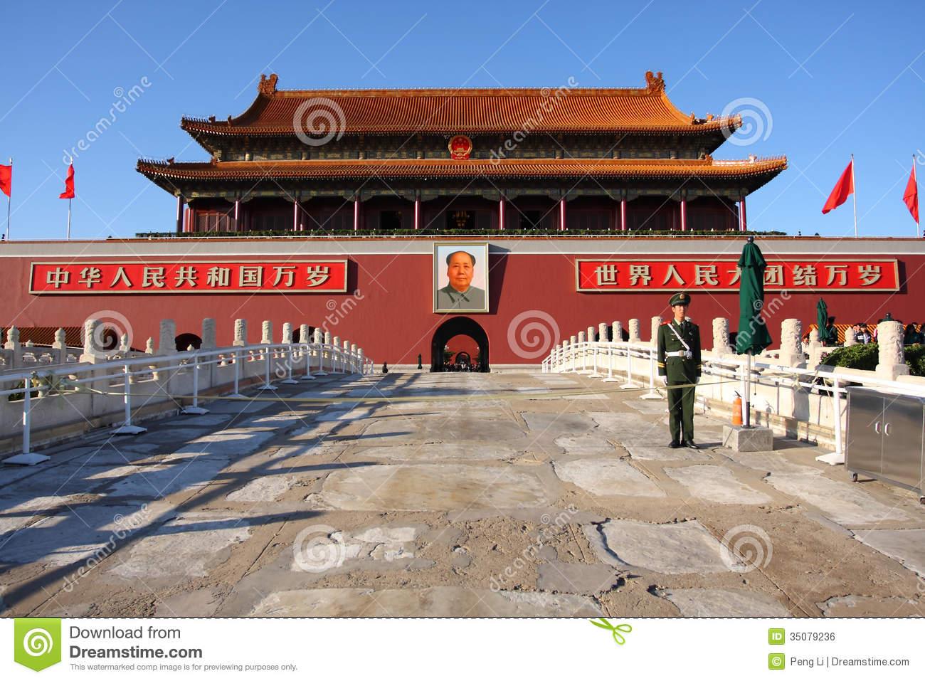 The Tiananmen Square Editorial Image.