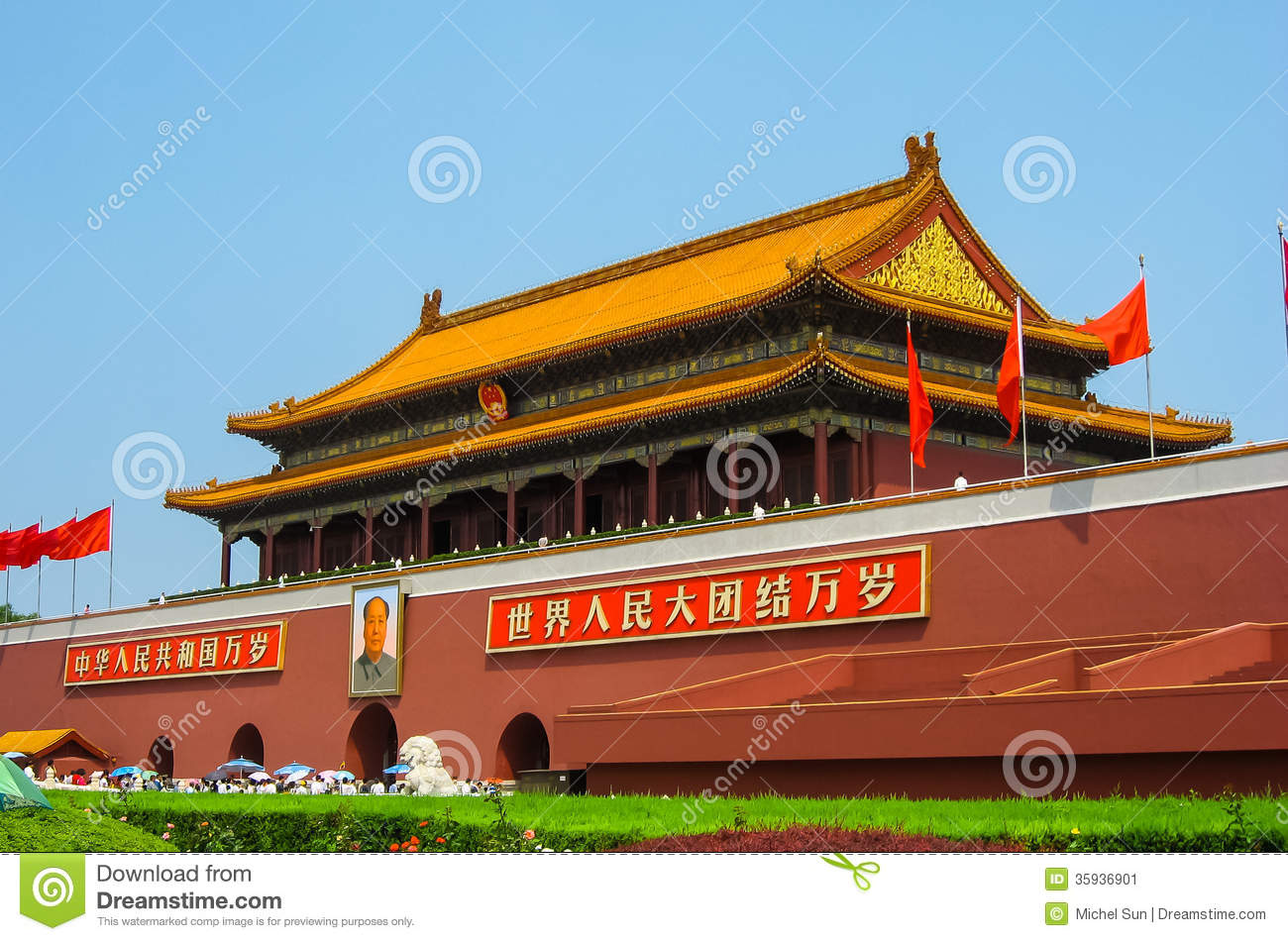 Tiananmen Square On A Busy Day Stock Image.