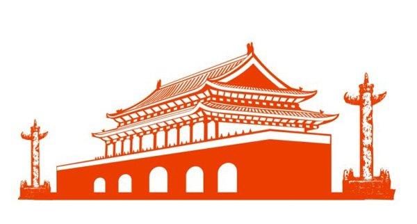 Vector Red Tiananmen.