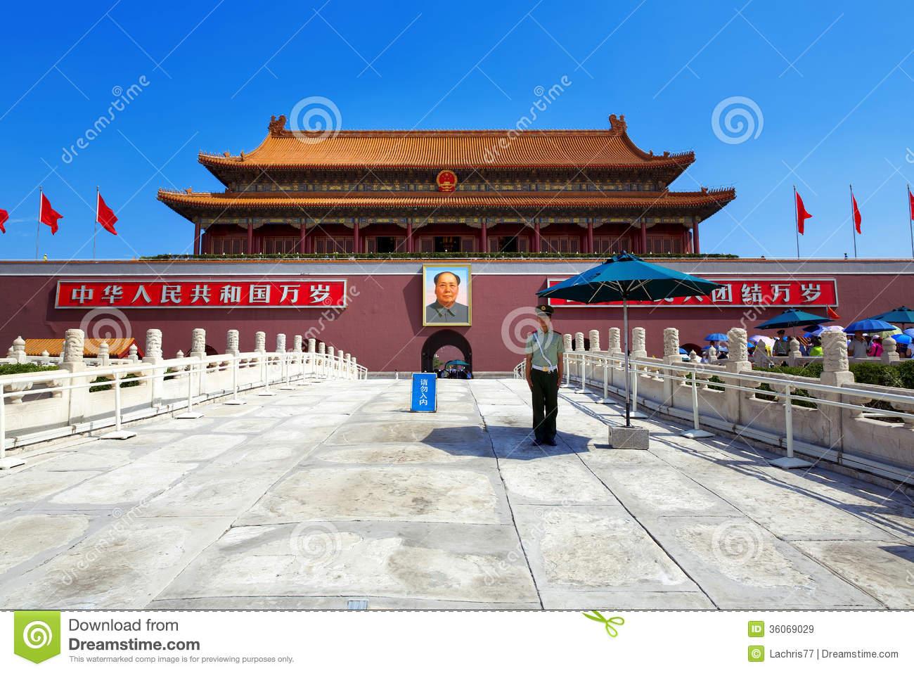 Beijing, Tiananmen Square, Forbidden City Editorial Stock Image.
