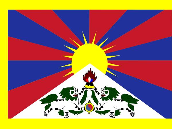 Tibet clip art Free Vector / 4Vector.
