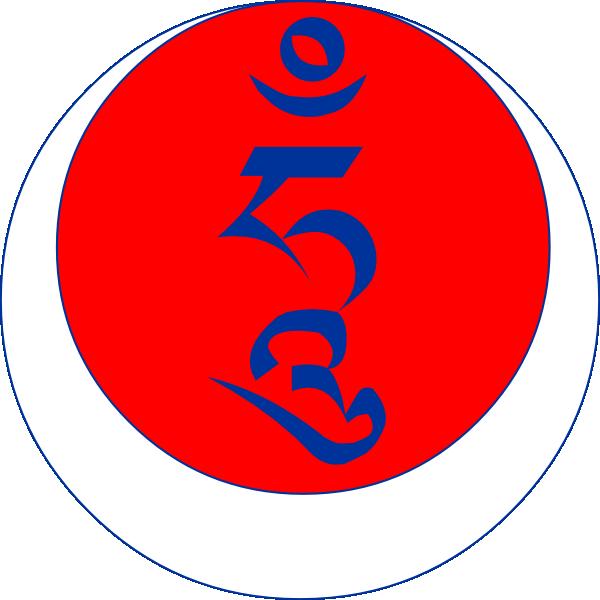 Tibetan Hung Clip Art at Clker.com.