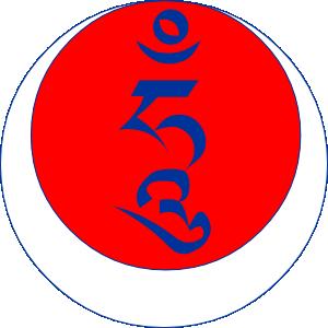 Tibetan Clipart.