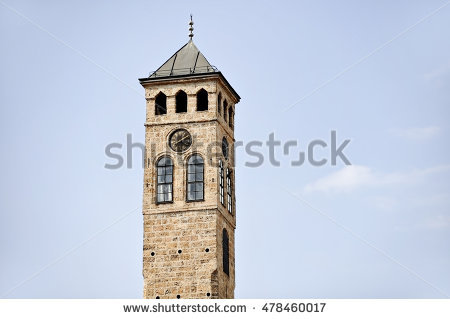 Only Tower Stock Photos, Royalty.