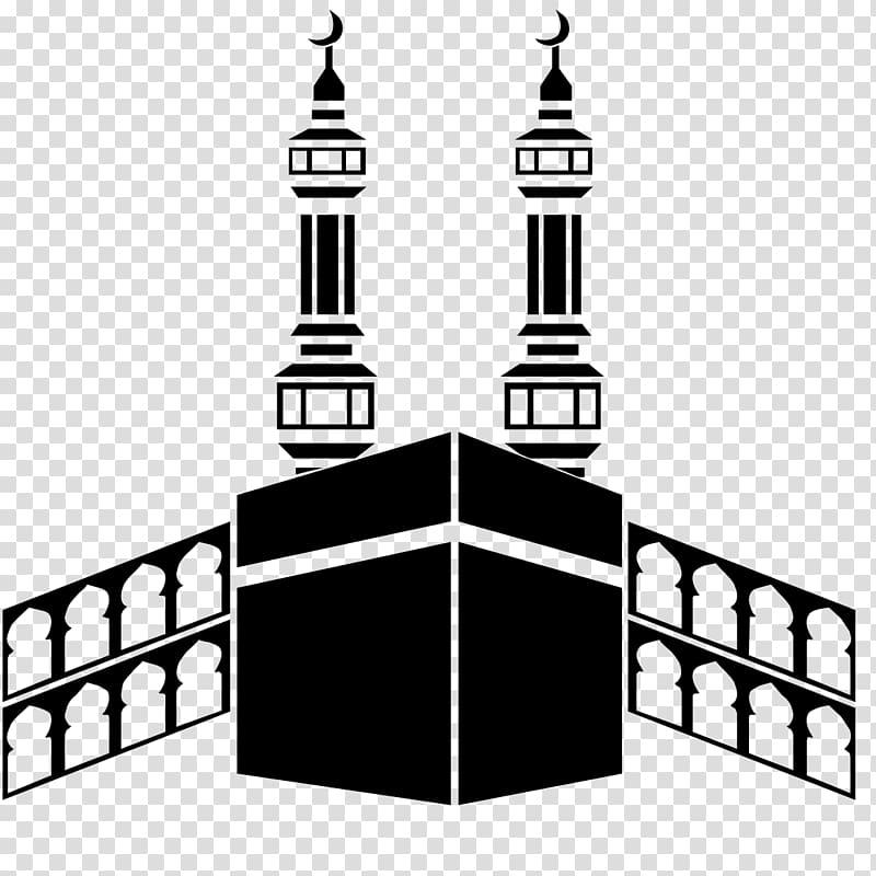 Mecca Hajj Umrah Dua God in Islam, Tiff transparent.