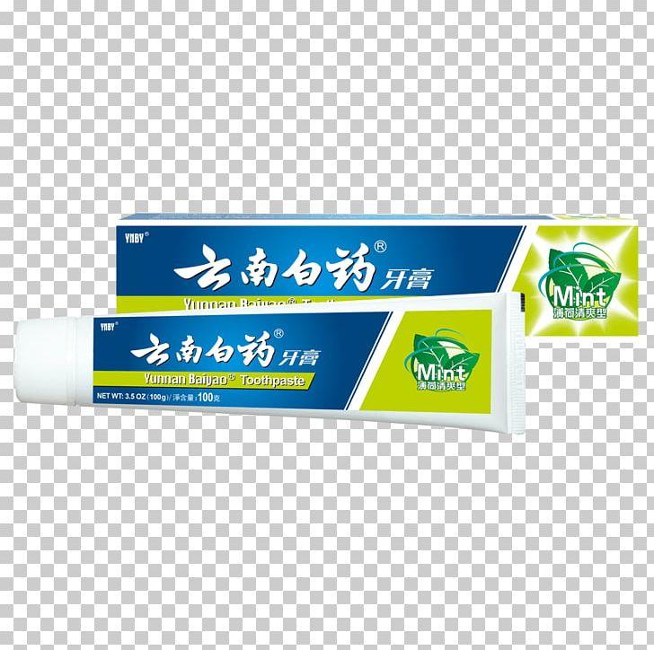 Yunnan Baiyao Group Toothpaste Tiger Balm PNG, Clipart.