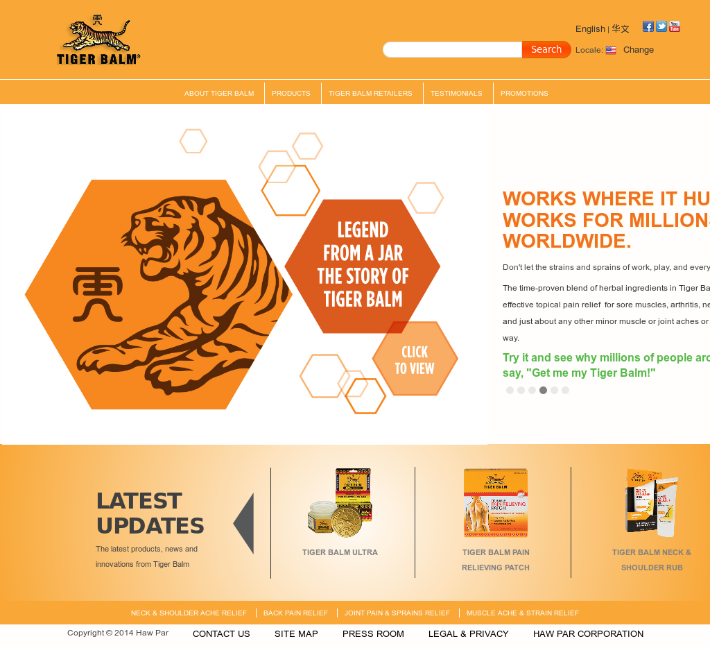 Tiger Balm Competitors, Revenue and Employees.
